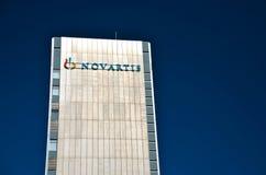 Novartis总部在巴塞尔,瑞士 免版税库存照片