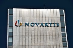 Novartis headquarters in Basel, Switzerland Stock Image