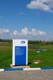 Novaya USMAN, RUSSIA - 1° agosto 2016: Aspirapolvere potente per l'automobile alla stazione di servizio TNK Immagini Stock Libere da Diritti