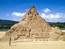 Novel sand sculpture at Fulong Beach Stock Photo