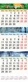 November December 2017 en Januari 2018 met gekleurde beelden Stock Afbeelding