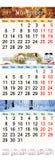 November December 2017 en Januari 2018 met gekleurde beelden in vorm van kalender Stock Afbeelding