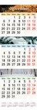 November December 2017 en Januari 2018 met gekleurde beelden in vorm van kalender Stock Foto