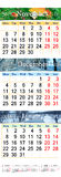 November Dezember 2017 und Januar 2018 mit farbigen Bildern Stockbild