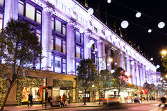 13 November 2014 Oxford Street, London, decorated for Christmas Royalty Free Stock Photos
