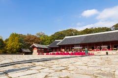1 November 2014, Seoel, Zuid-Korea: Jeryeceremonie in Jongmyo-Heiligdom Royalty-vrije Stock Afbeeldingen
