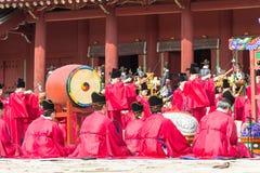 1. November 2014 Seoul, Südkorea: Jerye-Zeremonie in Jongmyo-Schrein Stockbilder