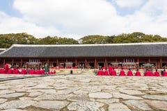 1 November 2014, Seoul, South Korea: Jerye ceremony in Jongmyo Shrine. 1 November 2014, Seoul, South Korea: Jerye ceremony held twice per year in Jongmyo Shrine Royalty Free Stock Photography