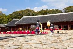 1 November 2014, Seoul, Sydkorea: Jerye ceremoni i den Jongmyo relikskrin Arkivbilder