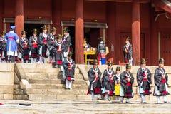 1 November 2014, Seoul, Sydkorea: Jerye ceremoni i den Jongmyo relikskrin Royaltyfria Foton