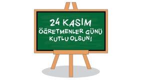 24 November Teachers Happy Day. Royalty Free Stock Photo