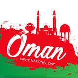 November 18th Sultanate of Oman . National Day. Celebration republic, graphic for design elements. view of the city the capital of Oman, Mascat stock illustration