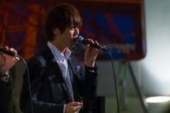 24 NOVEMBRE: Gruppo permanente di vocals del pesce a Tokyo Fotografia Stock Libera da Diritti