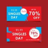 11 novembre insegna di vendita d'avanguardia illustrazione vettoriale