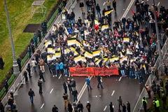 4 novembre a Mosca, la Russia. Russo marzo Fotografie Stock Libere da Diritti