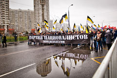 4 novembre a Mosca, la Russia. Russo marzo Immagine Stock Libera da Diritti