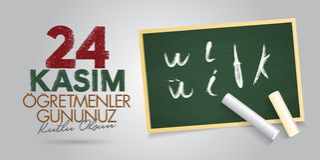 24 novembre professeurs turcs jour, conception de panneau d'affichage Turc : 24 novembre, le jour des professeurs heureux TR : 24 illustration stock
