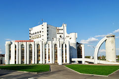 Novgorod Academic Drama Theatre named after Fyodor Dostoevsky in Veliky Novgorod, Russia Royalty Free Stock Image