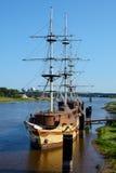 Novgorod Groot, het fregat Stock Afbeeldingen