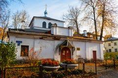 novgorod Russia veliky Świątynia męczennik Panteleimon Wielki uzdrowiciel i, jesień widok zdjęcie stock