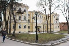 Novgorod szkoła wyższa sztuki Rachmaninoff Zdjęcie Royalty Free