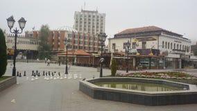 Novi Pazar Image stock