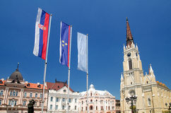 Novi Sad Royalty Free Stock Photos