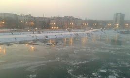 Novi Sad Stock Fotografie