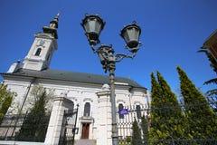 Novi Sad, Serbia Stock Image