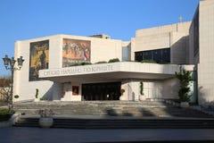 NOVI SAD SERBIEN - APRIL 03: Sikt av modern byggnad av serben Arkivbilder