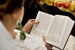 Novia judía Foto de archivo libre de regalías
