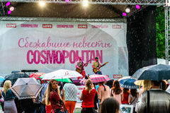 Novias cosmopolitas, Moscú, 2013 del fugitivo Foto de archivo libre de regalías