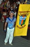 Novinodolski Carnaval Stock Photos