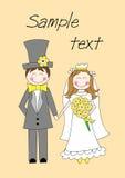 Novio y novia lindos ilustración del vector