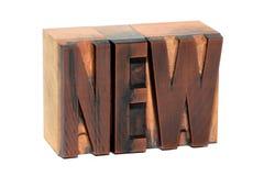 Novo Imagens de Stock Royalty Free