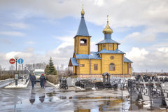 Novo Bogorodskoe cmentarz Obrazy Royalty Free