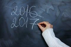 2017 novo de vinda Fotografia de Stock
