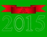 Novo em 2015 Fotografia de Stock