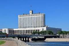 View from the Taras Shevenko Embankment to the Novoarbatsky Bridge and the Government House of the Russian Federation stock image