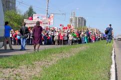 Novocheboksarsk, Rusia - 9 de mayo de 2016: Celebración de Victory Da Fotografía de archivo libre de regalías