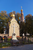 Novodevichiy convent in Moscow Russia Royalty Free Stock Image