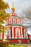 Novodevichy Convent Royalty Free Stock Image