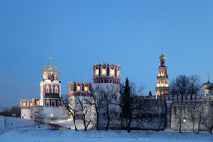Novodevichy monastery. Moscow. Russia Royalty Free Stock Photo