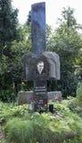 Novodevichye Cemetery. Grave film director, writer, actor Vasil Stock Image