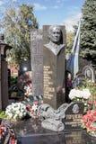 Novodevichye Cemetery. Tomb Admiral of fleet Sergei Gorshk Royalty Free Stock Image