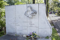 Novodevichye Cemetery. Tomb of the Minister of Culture (1960-197. Moscow, Russia -September 10,2016: Novodevichye Cemetery. Tomb of the Minister of Culture (1960 Stock Photo