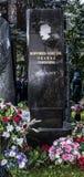 Novodevichye Cemetery.Tomb Polina Zhemchuzhina- Molotova Royalty Free Stock Photography