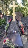Novodevichye Cemetery. The tomb of the writer Nikolai Gogol. Moscow, Russia -September 10,2016: Novodevichye Cemetery. The tomb of the writer Nikolai Gogol Royalty Free Stock Photos
