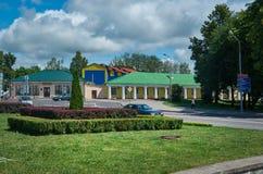 Novogrudok, Беларусь, Стоковые Изображения