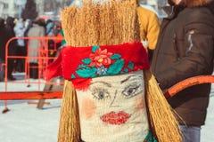 Novokuzneck,俄罗斯- 18 02 2018年:Maslenitsa肖象  图库摄影